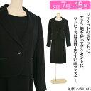 【レンタル】女性礼服611 15号 fy16REN07