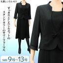 【レンタル】[サマー]女性礼服401 9号 fy16REN0...