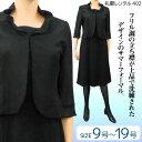 【レンタル】[サマー]女性礼服402 9号 fy16REN07