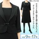 【レンタル】[サマー]女性礼服403 9号 fy16REN0...