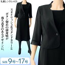 【レンタル】[サマー]女性礼服405 15号 fy16REN07