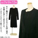 【レンタル】女性礼服115 7号 fy16REN07 [ls][2017年入荷]