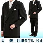 【レンタル】礼服 レンタル[夏K4ダブル][身長160〜165][110cm][ダブル]ダブル礼服K4[サマー][礼服レンタル][喪服レンタル]fy16REN07[M]