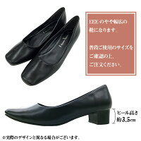 靴レンタル