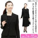 【レンタル】女性礼服123 13号 fy16REN07 [2...