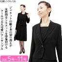 【レンタル】女性礼服126 11号 fy16REN07