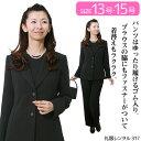 【レンタル】選べる股下(60cm〜80cm) 喪服 レンタル...