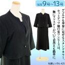 【レンタル】【女性礼服425】【夏用 礼服 レンタル】レディ...