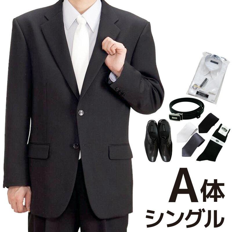 【レンタル】[A7シングル][身長175〜180][84cm][シングル][フルセット]シングル礼服 A7 [オールシーズン][礼服レンタル][喪服レンタル]fy16REN07