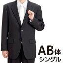 【レンタル】当日発送 礼服 レンタル 喪服 レンタル スーツ[AB体型]シングル 礼服 レンタル 3点セット[礼服 レンタル][貸衣装][レンタルスーツ][ブラックスーツ][男性用][紳士][男][メンズ][お通夜][スーツ レンタル][fy16REN07]・・・