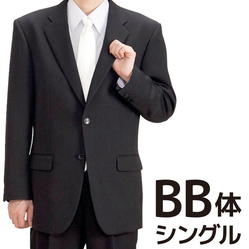 【レンタル】当日発送 礼服 レンタル[BB5シングル][身長165〜170][96cm][シングル]シングル礼服BB5[オールシーズン][礼服レンタル][喪服レンタル]fy16REN07