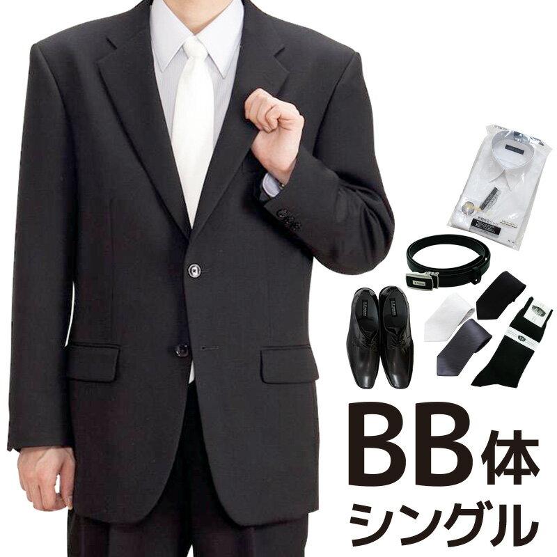 【レンタル】[フルセット][レンタル スーツ][BB体型]シングル 礼服 レンタル フルセット[レンタル礼服][ヤングフォーマル][喪服 男性][レンタルスーツ][ブラックスーツ][喪服][略礼服][礼装用Yシャツ][喪服][男性][紳士][男][fy16REN07]