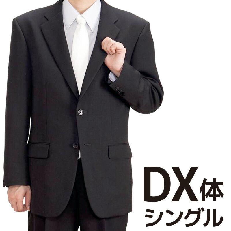 【レンタル】当日発送 礼服 レンタル[DX6LMシングル][身長175〜180cm][137cm][シングル]シングル礼服DX6LMシングル[オールシーズン][礼服レンタル 男性用][喪服レンタル]fy16REN07[l]