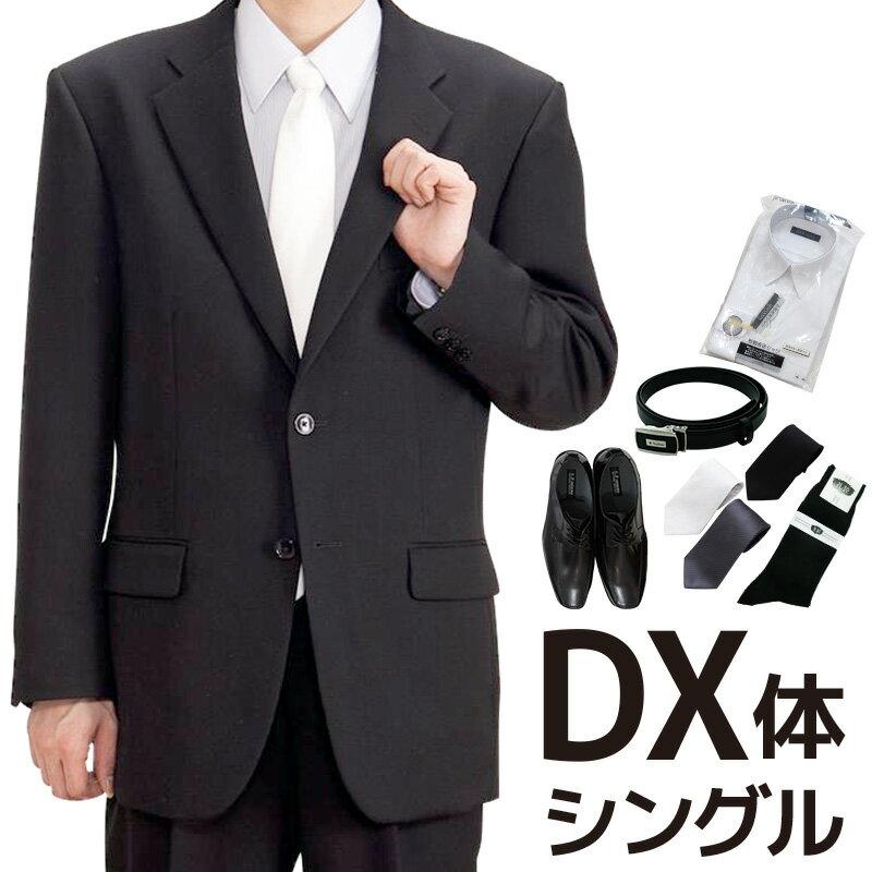 【レンタル】礼服 レンタル[DX7Lシングル][身長180〜185][147cm][シングルタイプ][フルセット 8点セット]シングル礼服 DX7L[オールシーズン][礼服レンタル][喪服レンタル]fy16REN07[l]
