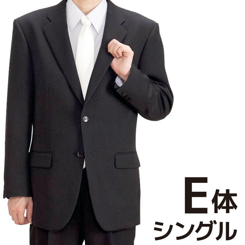 【レンタル】当日発送 礼服 レンタル[E5シングル][身長165〜170][100cm][シングル]シングル礼服E5[オールシーズン][礼服レンタル][喪服レンタル]fy16REN07