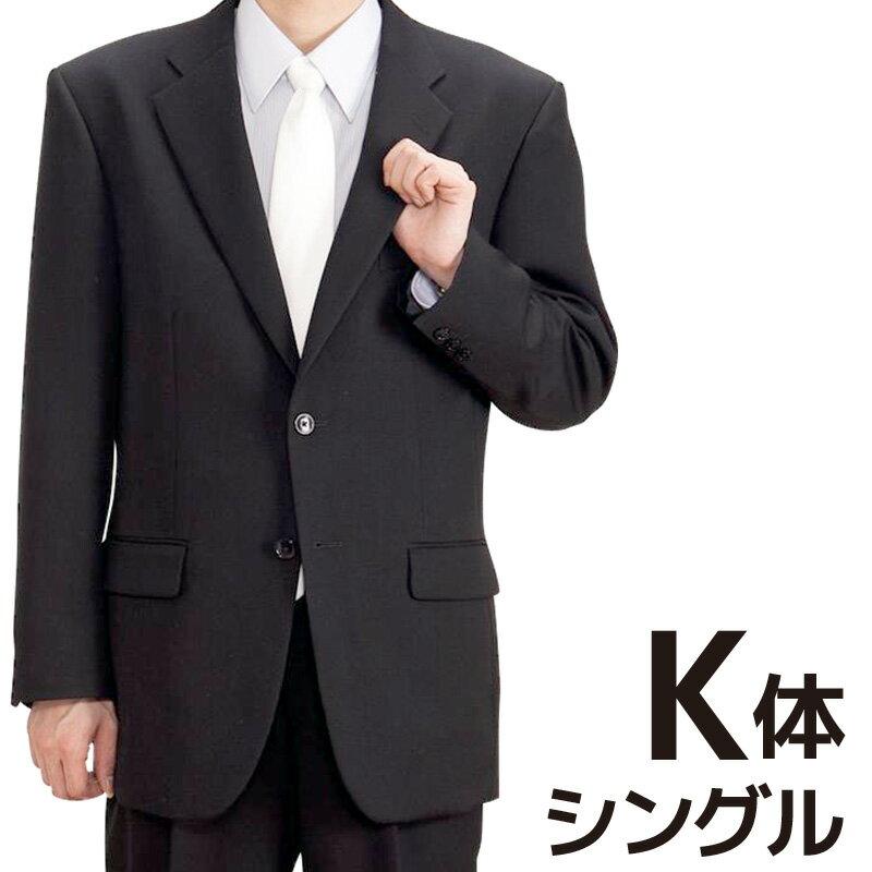 【レンタル】礼服 レンタル[K5シングル][身長165〜170][110cm][シングルタイプ]シングル礼服K5[オールシーズン][礼服レンタル][喪服レンタル]fy16REN07[M]