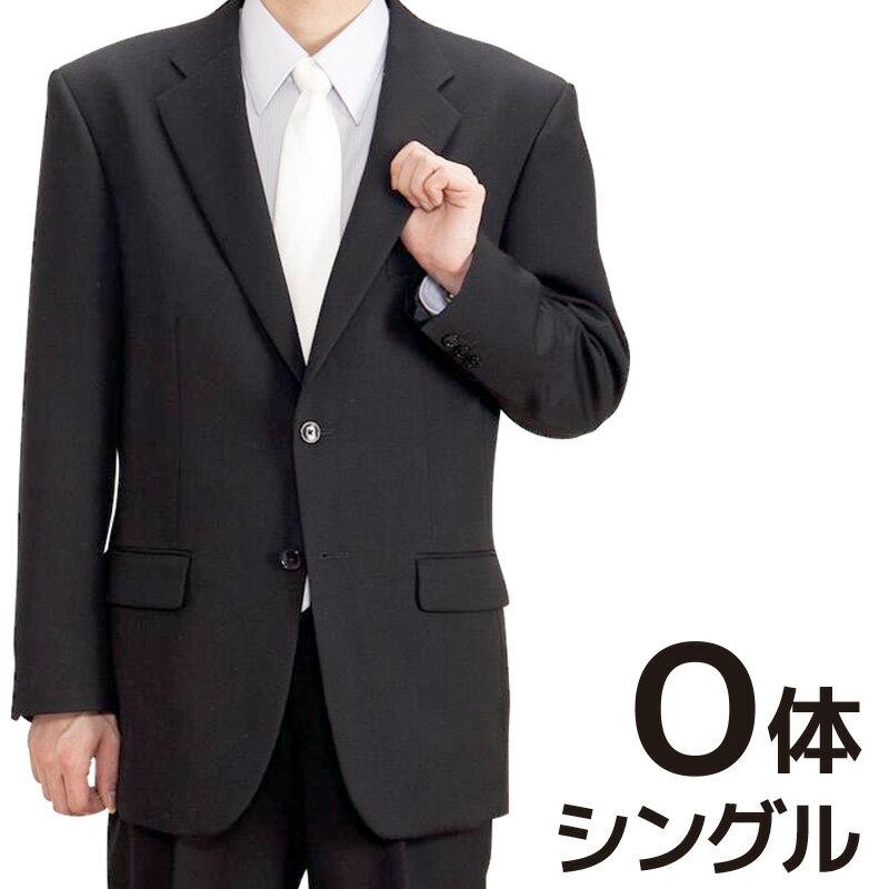 【レンタル】当日発送 礼服 レンタル[O5シングル][身長165〜170][113cm][シングル]シングル礼服O5[オールシーズン][礼服レンタル 男性用][喪服レンタル]fy16REN07[M]