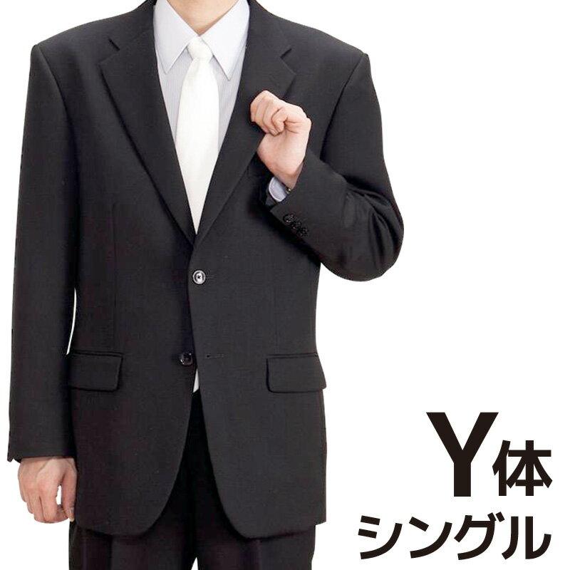 【レンタル】当日発送 礼服 レンタル[Y2シングル][身長150〜155][70cm][シングル]シングル礼服Y2[オールシーズン][礼服レンタル][喪服レンタル]fy16REN07