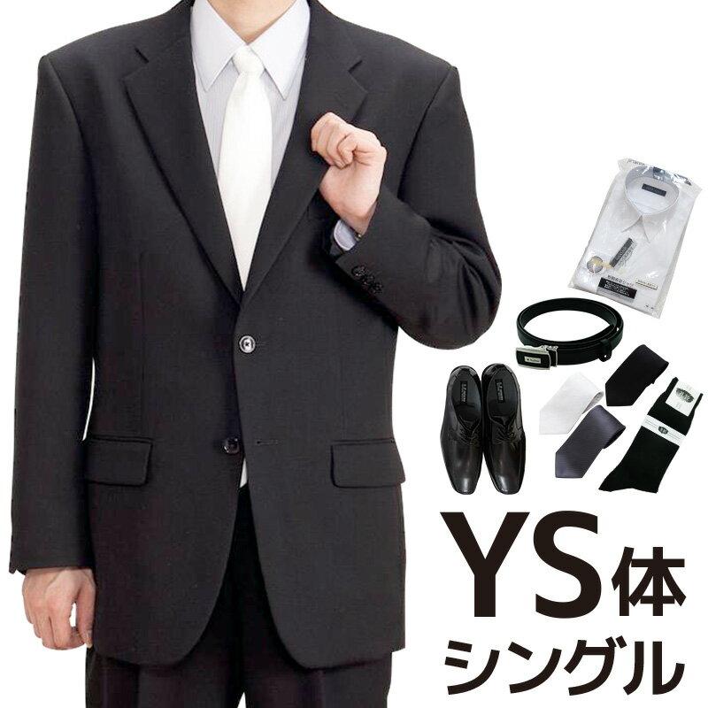 【レンタル】当日発送 [フルセット][レンタル スーツ][YS体型]シングル 礼服 レンタル フルセット[レンタル礼服][細身][貸衣装][レンタルスーツ][ブラックスーツ][喪服][略礼服][礼装用Yシャツ][礼装用靴][男性用][紳士][男][fy16REN07][M]