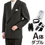【レンタル】当日発送 [フルセット][男性用][A体型]ダブル 礼服 レンタル フルセット[レンタル礼服][ブラックフォーマル][喪服 男性][レンタルスーツ][ブラックスーツ][ダブル][略礼服][男性][紳士][男][メンズ][fy16REN07]