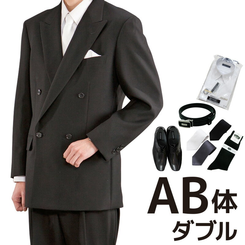 【レンタル】[フルセット][AB体型]ダブル 礼服 レンタル フルセット[レンタル礼服][ブラックフォーマル][喪服 男性][レンタルスーツ][ブラックスーツ][ダブル][略礼服][礼装用Yシャツ][礼装用靴][喪服][男][メンズ][fy16REN07]