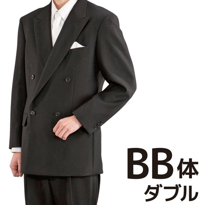 【レンタル】礼服 レンタル[BB5ダブル][身長165〜170][96cm][ダブル]ダブル礼服BB5[オールシーズン][礼服レンタル][喪服レンタル]fy16REN07