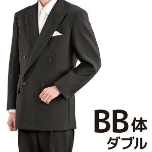 【レンタル】当日発送 礼服 レンタル 喪服 レンタル スーツ[BB体型]ダブル 礼服 レンタル 3点セット[レンタル][フォーマル][貸衣装][ブラック][スーツ][男性用][紳士][男][メンズ][お通夜][お葬式][結婚式][スーツ レンタル][fy16REN07]