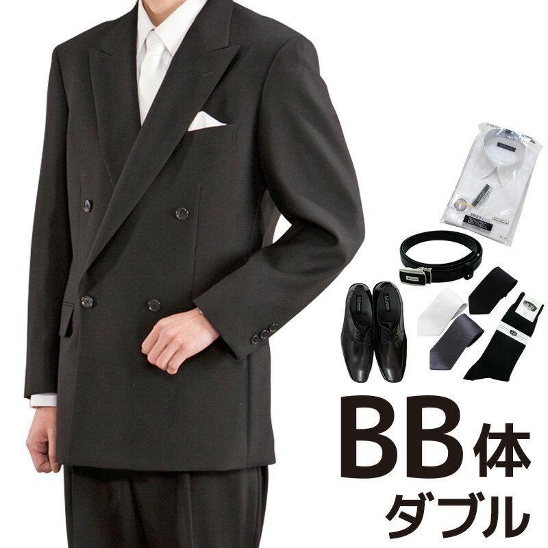 【レンタル】礼服 レンタル[BB4ダブル][身長160〜165][94cm][ダブル][フルセット 8点セット]ダブル礼服BB4 [オールシーズン][礼服レンタル][喪服レンタル]fy16REN07