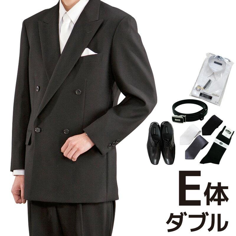 【レンタル】当日発送 礼服 レンタル[E5ダブル][身長165〜170][100cm][ダブル][フルセット]ダブル礼服E5 [オールシーズン][礼服レンタル][喪服レンタル]fy16REN07