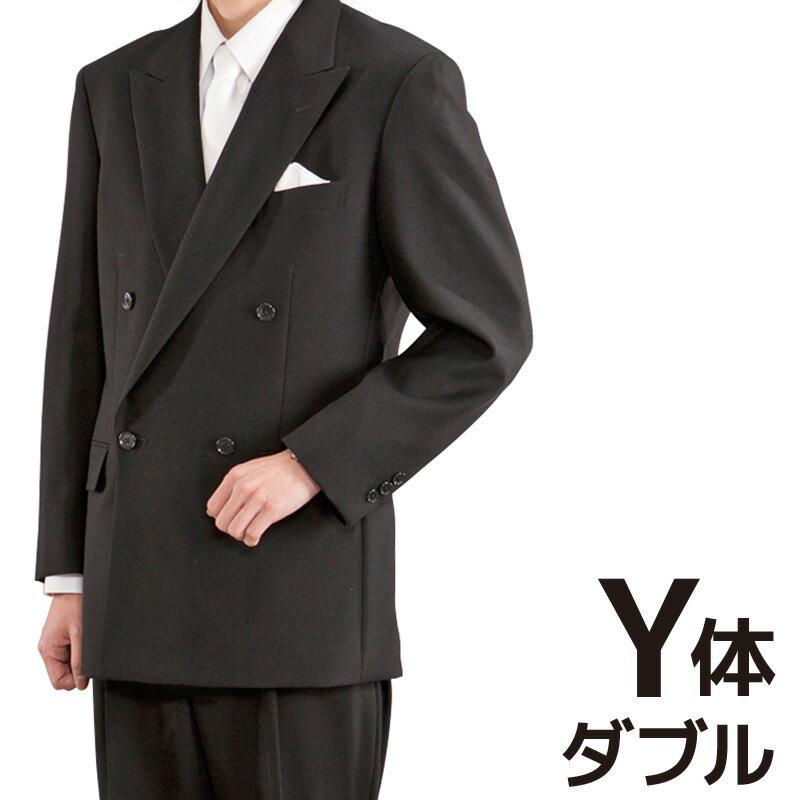 【レンタル】礼服 レンタル[Y5ダブル][身長165〜170][76cm][ダブル]ダブル礼服Y5[オールシーズン][礼服レンタル][喪服レンタル]fy16REN07