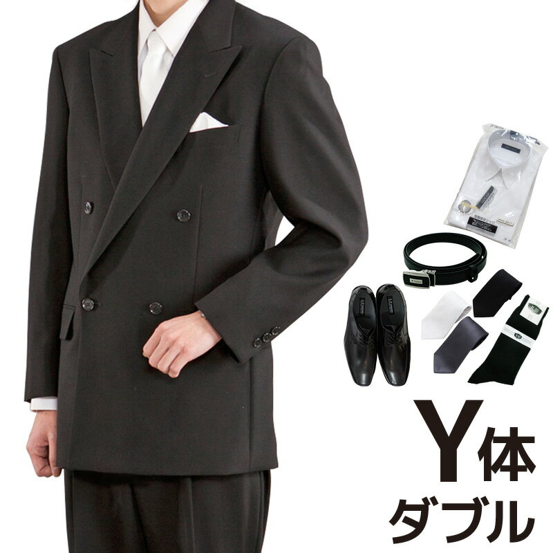 【レンタル】当日発送 [フルセット][レンタル スーツ][Y体型]ダブル 礼服 レンタル フルセット[レンタル礼服][スーツレンタル][喪服 男性][礼服レンタル 男性用][ブラックスーツ][ダブル][略礼服][礼装用Yシャツ][礼装用靴][紳士][男][fy16REN07]
