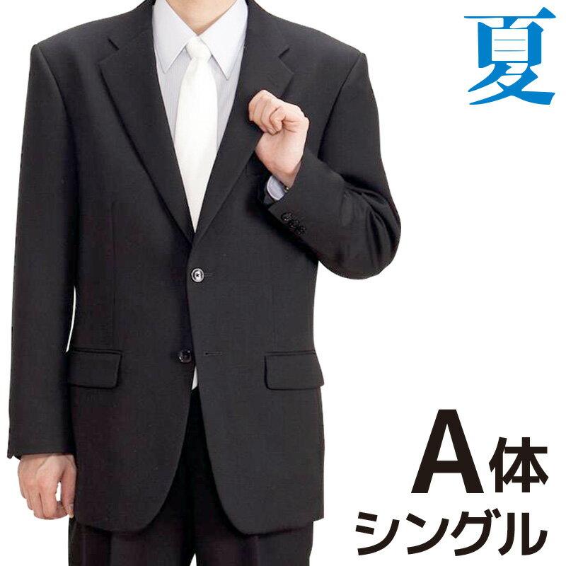 【レンタル】当日発送 [夏A6シングル][身長170〜175][82cm][シングル]シングル礼服A6[サマー][礼服レンタル 男性用][喪服レンタル]fy16REN07