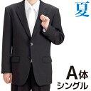 【レンタル】当日発送 [夏A4シングル][身長160〜165][78cm][シングル]シングル礼服A4[サマー][礼服レンタル 男性用][喪服レンタル]fy16REN07