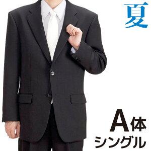 【レンタル】当日発送 [あす楽][夏 礼服レンタル][シングル][A体型]夏用 礼服 レンタル 3点セット[レンタル礼服][礼服レンタル 男性用][喪服][略礼服][サマーフォーマル][レンタルスーツ][喪服][男性][紳士][男][メンズ][スーツ レンタル][fy16REN07]