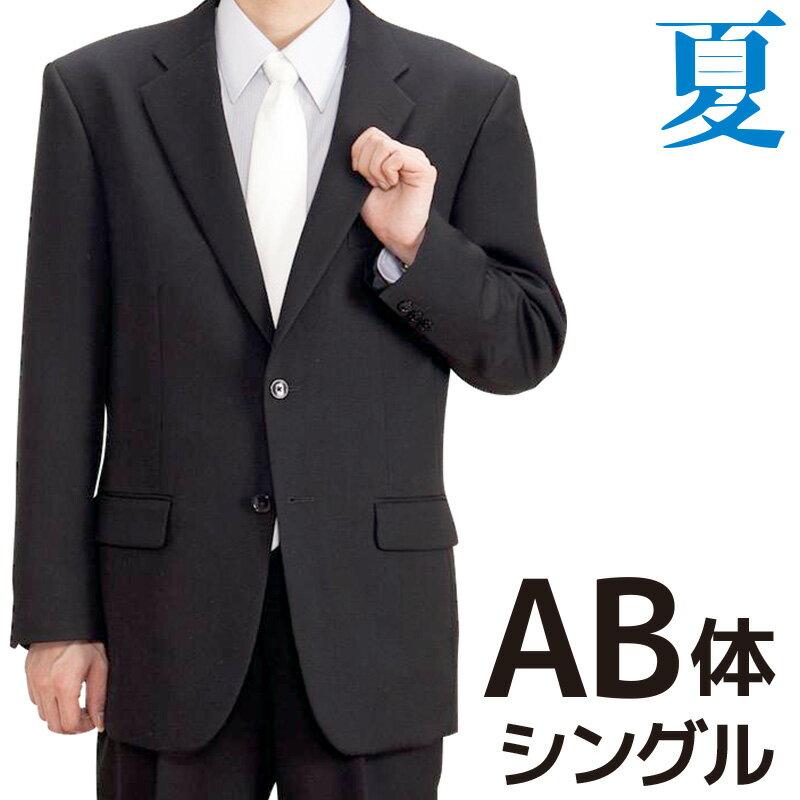 【レンタル】礼服 レンタル[夏AB7シングル][身長175〜180][90cm][シングル]シングル礼服AB7[サマー][礼服レンタル][喪服レンタル]fy16REN07
