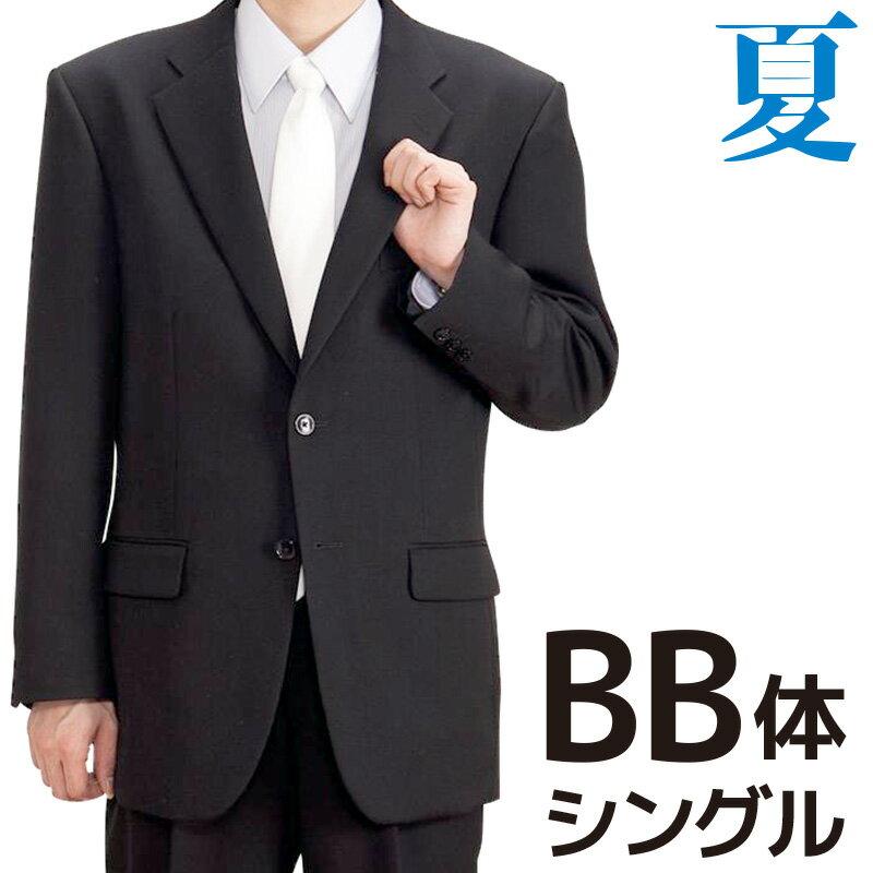 【レンタル】[あす楽][夏 礼服 レンタル][シングル][BB体型]夏用 礼服 レンタル 3点セット[レンタル礼服][サマースーツ][夏喪服][夏用][略礼服][レンタルスーツ][サマーフォーマル][喪服][男性][紳士][男][メンズ][fy16REN07]