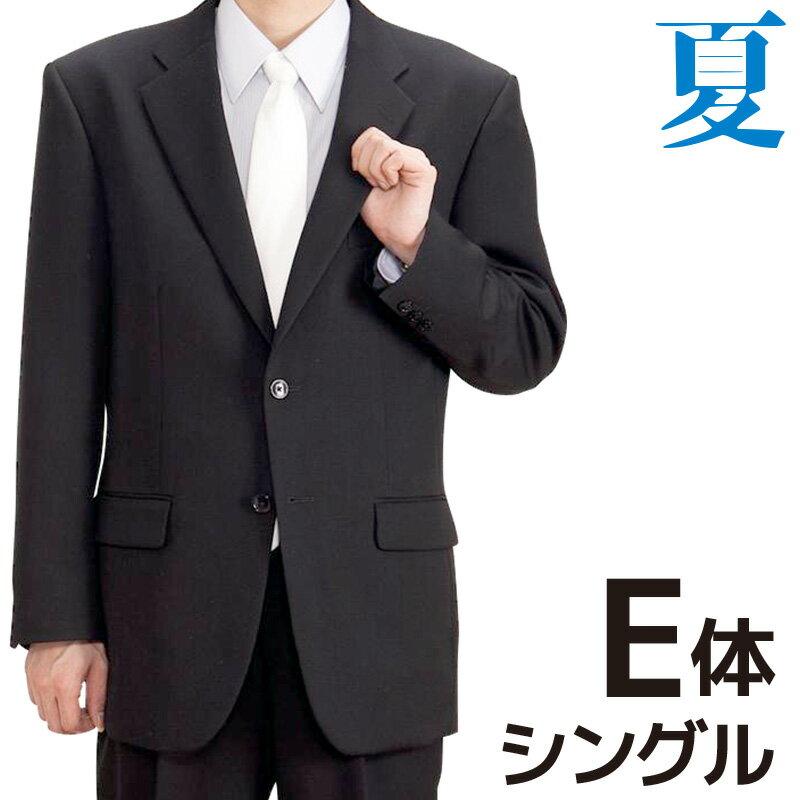 【レンタル】[あす楽][夏 礼服 レンタル][シングル][E体型]夏用 礼服 レンタル 3点セット[レンタル礼服][サマースーツ][夏礼服][夏用][略礼服][レンタルスーツ][サマーフォーマル][喪服][男性][紳士][男][メンズ][大きいサイズ][fy16REN07][M]