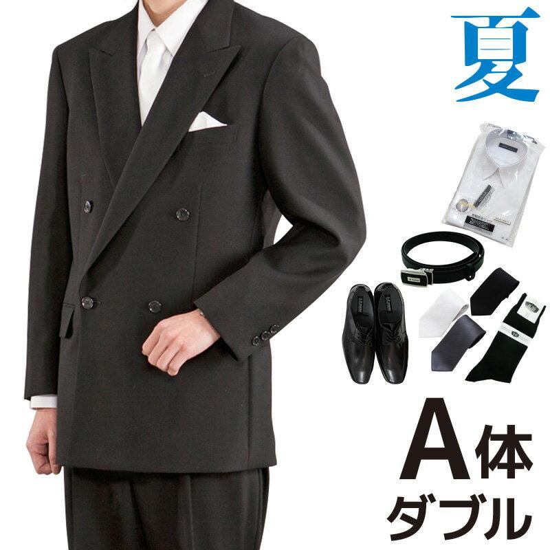 【レンタル】[夏A8ダブル][身長180〜185cm][86cm][ダブル][フルセット]ダブル礼服A8[サマー][礼服レンタル][喪服レンタル]fy16REN07