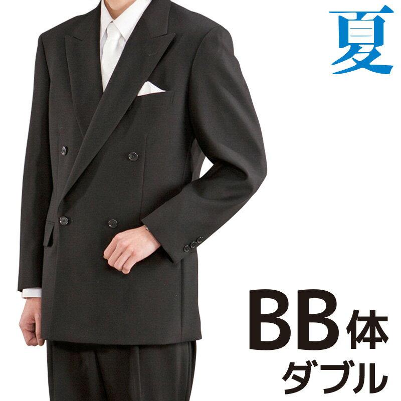 【レンタル】礼服 レンタル[夏BB3ダブル][身長155〜160][92cm][ダブル]ダブル礼服BB3[サマー][礼服レンタル][喪服レンタル]fy16REN07