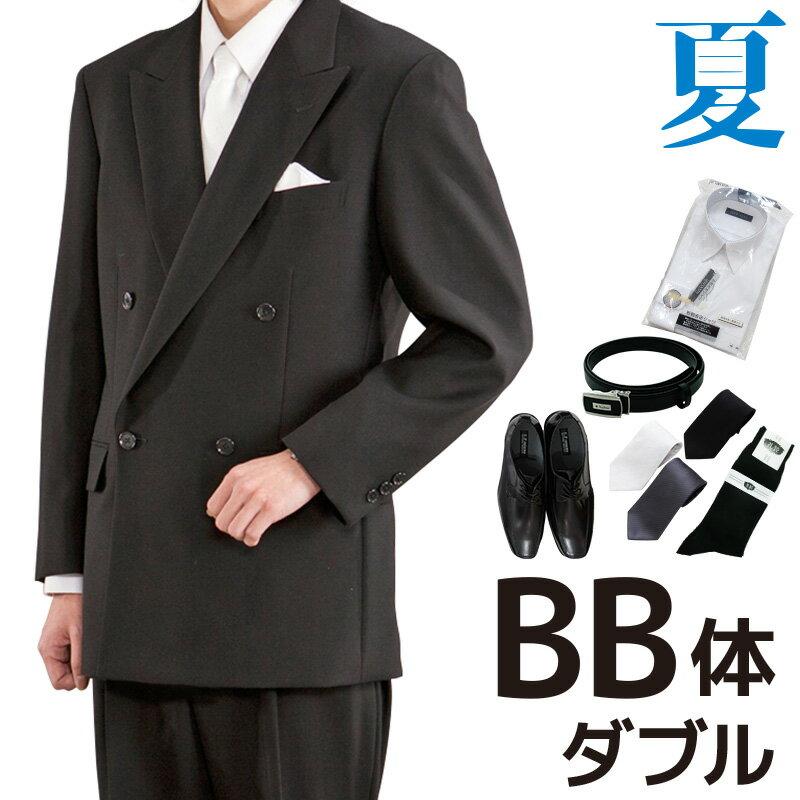 【レンタル】礼服 レンタル[夏BB8ダブル][身長180〜185cm][102cm][ダブル][フルセット]ダブル礼服BB8[サマー][礼服レンタル][喪服レンタル]fy16REN07