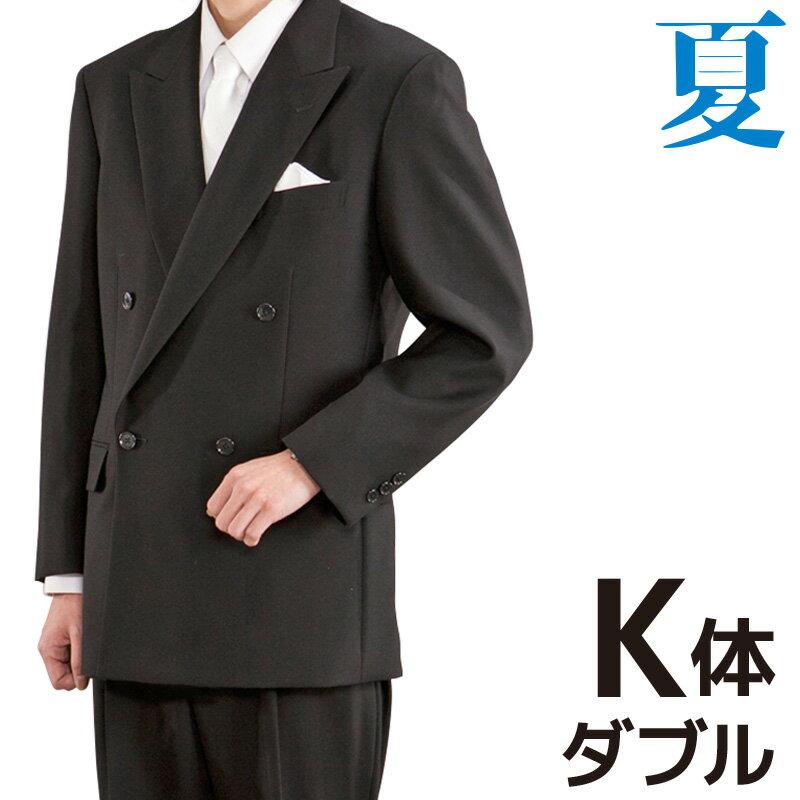 【レンタル】当日発送 礼服 レンタル[夏K6ダブル][身長170〜175][120cm][ダブル]ダブル礼服K6[サマー][礼服レンタル 男性用][喪服レンタル]fy16REN07[M]