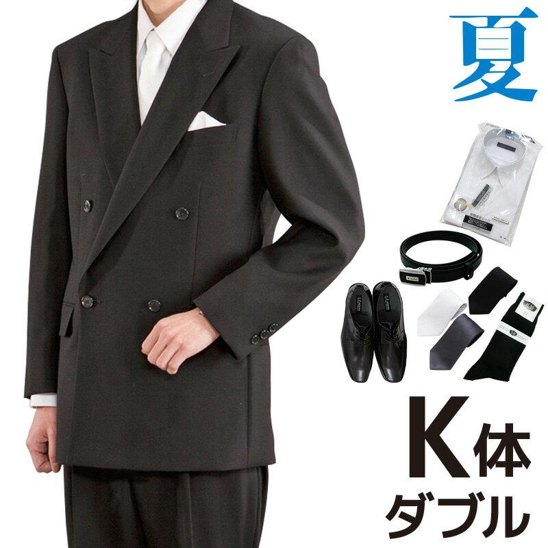 【レンタル】礼服 レンタル[夏K8ダブル][身長180〜185cm][130cm][ダブル][フルセット]ダブル礼服K8[サマー][礼服レンタル][喪服レンタル]fy16REN07[M]