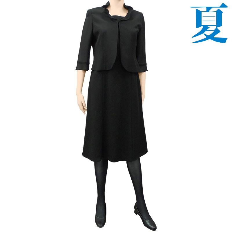 【レンタル】[サマー]女性礼服402 13号 fy16REN07