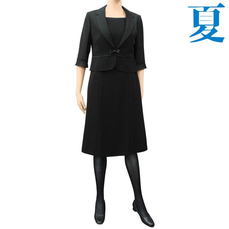 【レンタル】[サマー]女性礼服403 9号 fy16REN07