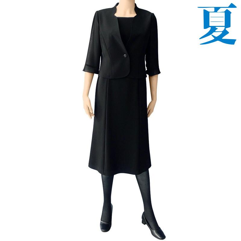 【レンタル】[サマー]女性礼服405 11号 fy16REN07