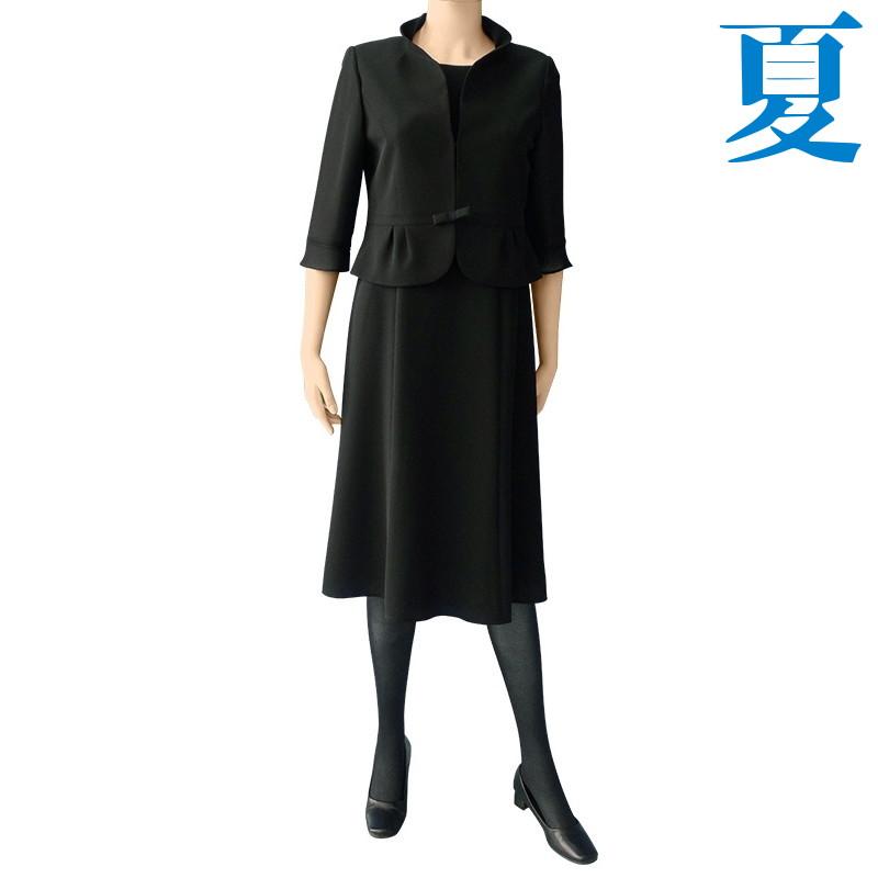 【レンタル】[サマー]女性礼服406 9号 fy16REN07