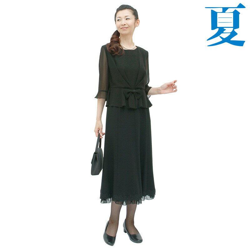 【レンタル】[サマー]女性礼服407 13号 fy16REN07