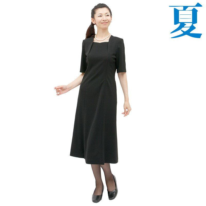 【レンタル】[サマー]女性礼服409 7号 fy16REN07