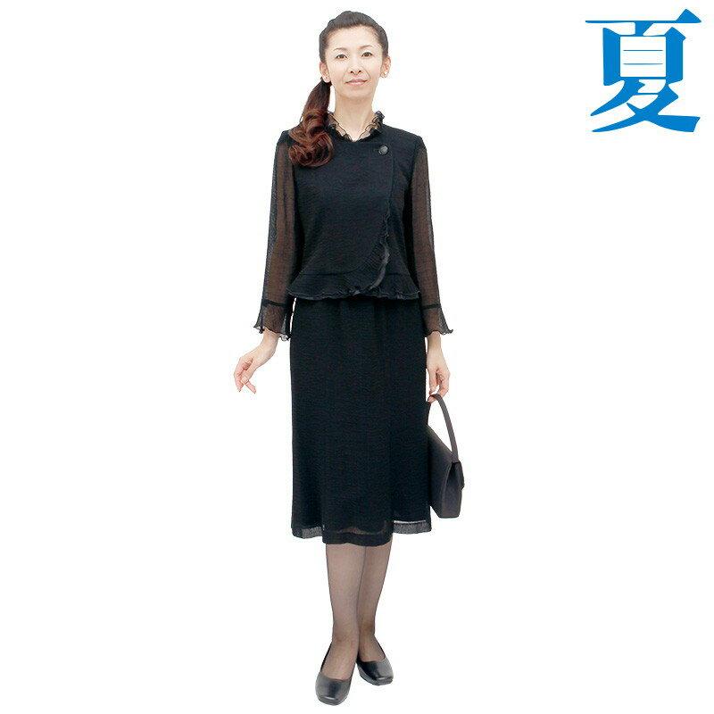 【レンタル】[サマー]女性礼服410 15号 fy16REN07