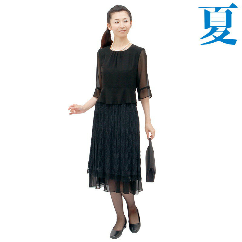 【レンタル】[サマー]女性礼服412 11号 fy16REN07